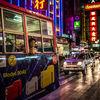 Chinatown BKK