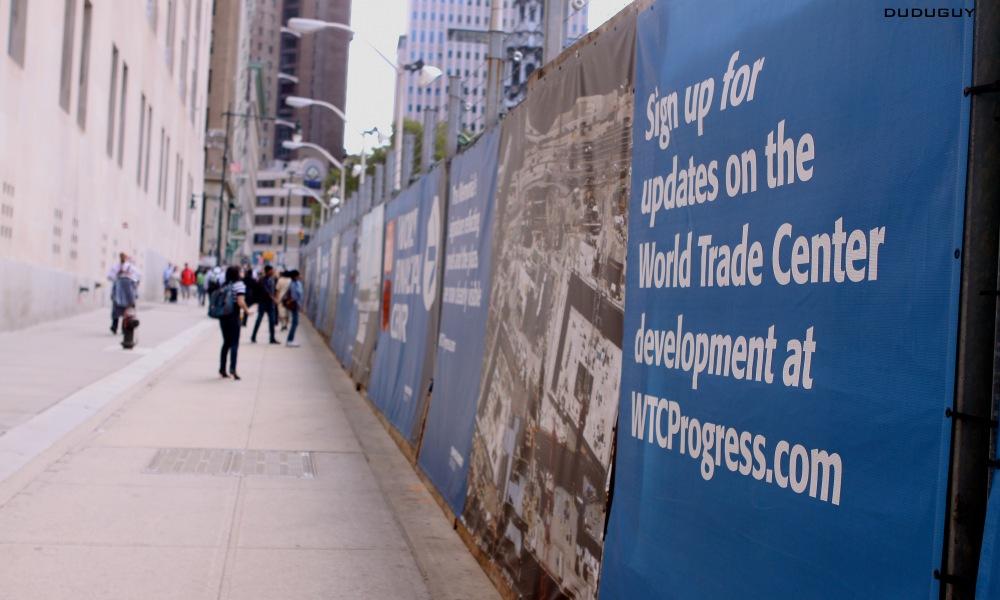 photoblog image September 11th : World Trade Center