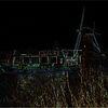 <s>Boat</s> <s>Windmill</s>  FRIDAY!