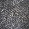 Rosettastenen - The Rosettastone (replica)