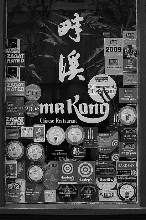 photoblog image Down at Mr Kung