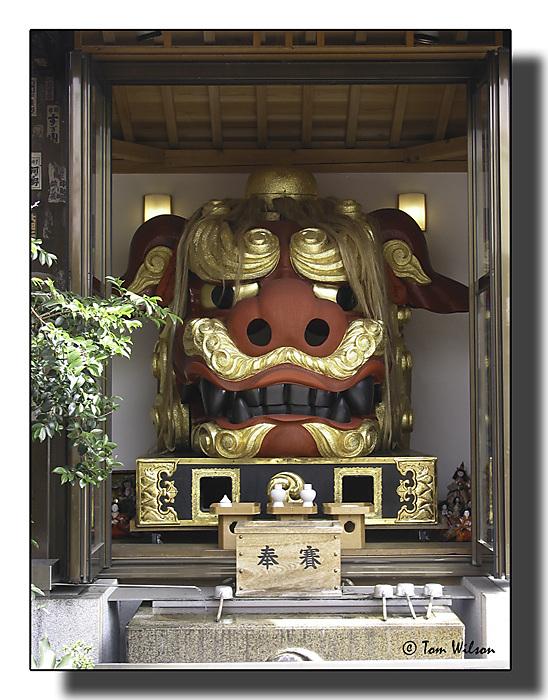 photoblog image Shrine