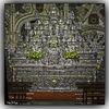 Zamora - altar piece
