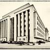 Vilnius - National Library