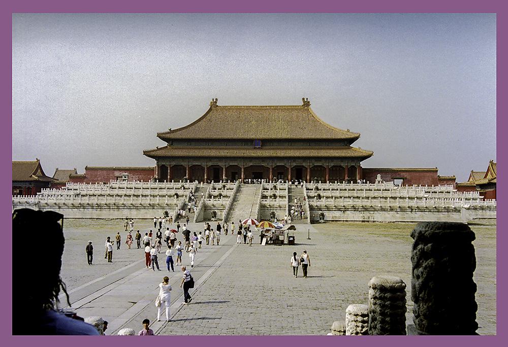 photoblog image Beijing - Imperial Palace