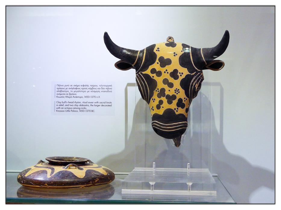photoblog image Heraklion Museum - Bull's head rhyton
