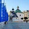 Krakow-St. Adalbert's Church