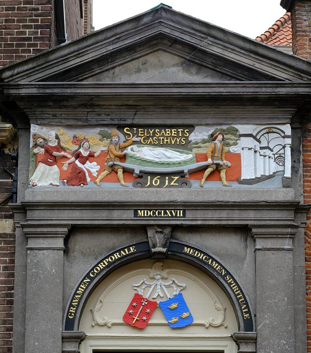 photoblog image Haarlem - St. Elizabeth's Hospital