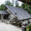 Ginuciai flour mill