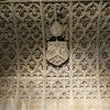 Bath Abbey-chapel ceiling